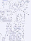 十三次中圣杯:涅拉乌欧要在圣杯战争中邂逅命运的样子