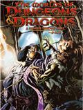 龍與地下城世界故事集一步之遙