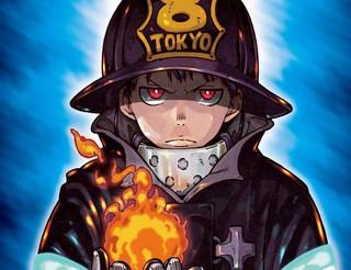 炎炎之消防队漫画288
