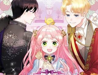 反派皇女想在甜點屋生活漫畫28
