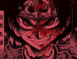暗黑杀戮童话漫画42